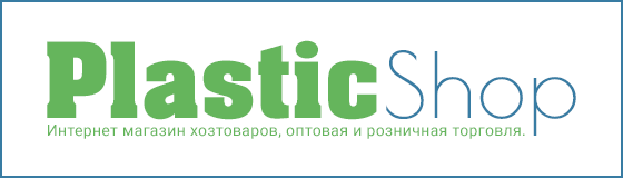 plastic shop Пластик шоп